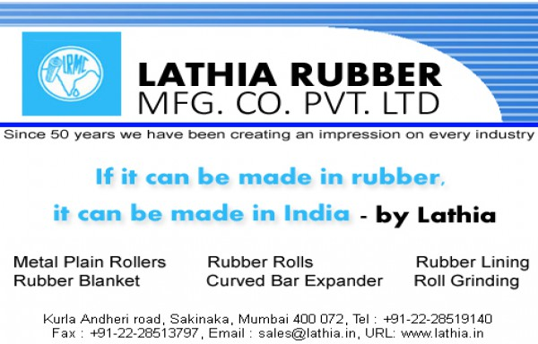 Lathia Rubber Mfg. Co. Pvt. Ltd