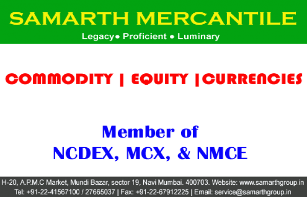 Samarth Mercantile