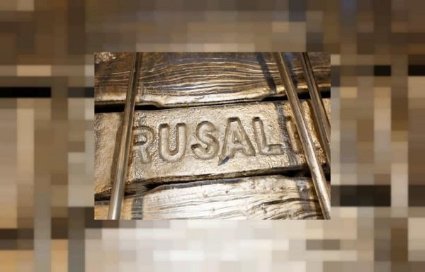 US LIFTED SANCTIONS ON RUSAL: ALUMINIUM USERS WILL HAVE TO PAY LESS